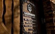 сауна Баня House