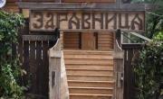 русская баня на дровах Здравница