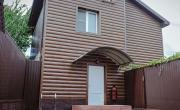 русская баня на дровах Банный дом